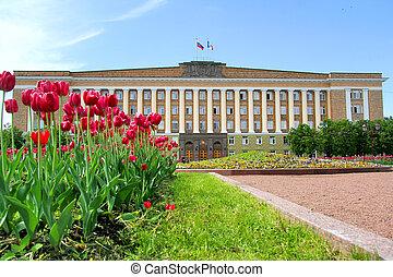 Administration building in Veliky Novgorod
