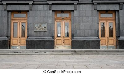 Main entrance to the Administration of President of Ukraine, Doors, Facade of Building and Plaque with an Inscription in the Ukrainian - President of Ukraine. Office of the President Ukraine in Kiev