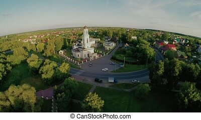 Aerial landscape of rural scene in central Russia on summer