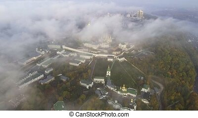Aerial view Kiev-Pechersk Lavra in autumn, Kiev , Ukraine.