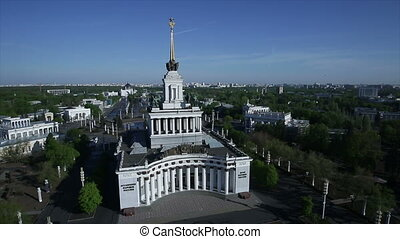 aerial view of Central Pavilion and Central Avenue at the Exhibition of Achievements of the People's Economy in Moscow