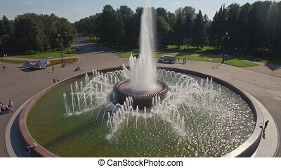 aerial view of the fountain in the Park