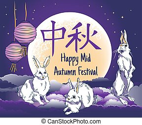 Aesthetic banner illustration of a mid-autumn festival with rabbits enjoying the full moon in the CLOUDS