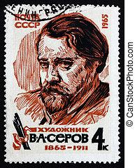 affranchissement, alexandrovich, timbre, serov, 1965, valentin, russie, peintre