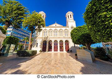 Agia Napa Cathedral. Limassol, Cyprus.