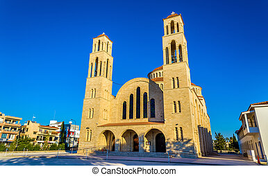 Agioi Anargyroi Orthodox Cathedral in Paphos - Cyprus