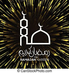 Aidilfitri celebration background. Salam Aidilfitri...