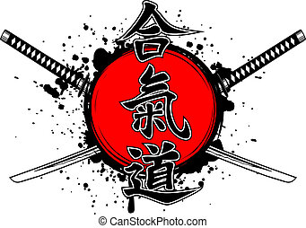 aikido - Abstract vector illustration crossed samurai swords...