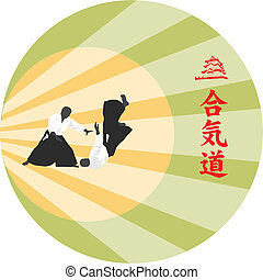 Aikido - illustration, men are occupied with aikido on a ...