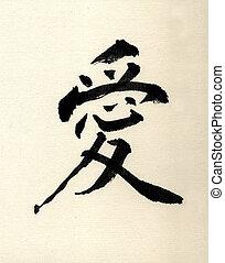 aj, treść, miłość, japończyk, litera