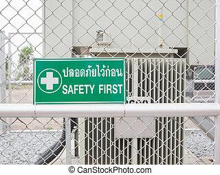 aláír, figyelmeztetés, biztonság, először