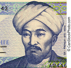 Al Farabi (872-951) on 1 Tenge 1993 Banknote from Kazakhstan. Muslim polymath and one of the greatest scientists and philosophers of the Islamic world in his time. He was also a cosmologist, logician, musician, psychologist and sociologist.