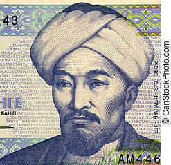 Al Farabi (872-951) on 1 Tenge 1993 Banknote from Kazakhstan...