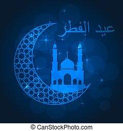 al-fitr, eid, saludo