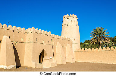 Al Jahili Fort in Al Ain, Emirate Abu Dhabi