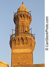 Al Nasir Minaret