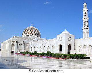 Al Qubrah Mosque in Muscat Oman - Muscat, Oman, Sultan...