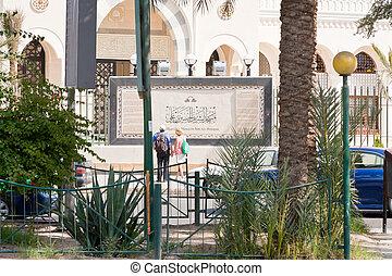 Al-Sharif Al Hussein Bin Ali Mosque in Aqaba
