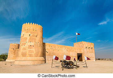 Al Zubara Fort in Qatar, Middle East