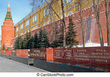 Alexander Garden, memorial to tomb of Unknown Soldier in Moscow