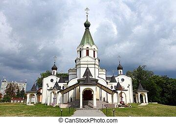 Alexander Nevski Orthodox Cathedral in Presov, Slovakia. Eastern Europe landmark.