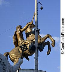Alexander the Great, Skopje