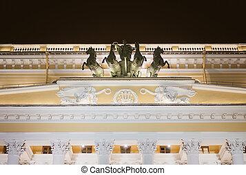 Alexandrinsky Theatre in Saint Petersburg at night.