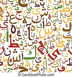 alfabet, arabische , brieven, seamless, model