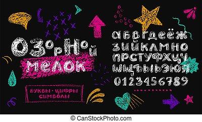 alfabeto cirílico, tiza, divertido