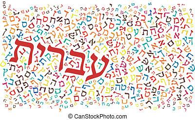 alfabeto, hebreo