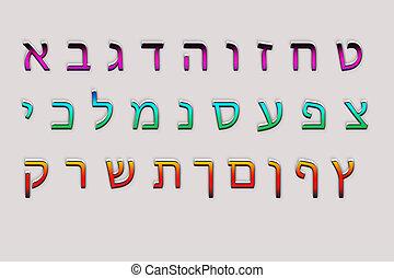 alfabeto, letras hebreas