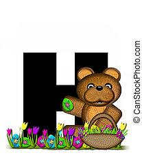 alfabeto, teddy, caccia uovo pasqua, h