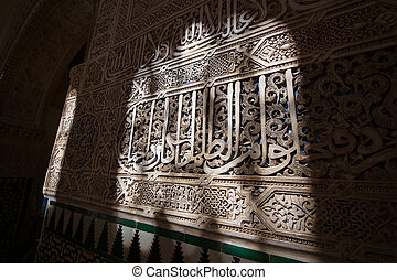 alhambra, arabesco, españa