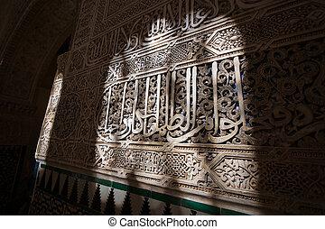 alhambra, arabeske, spanien