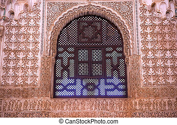 Alhambra Arch Window Moorish Wall Designs Granada Andalusia Spai