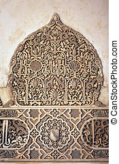Alhambra - decorative motifs - Coat of Arms of Nasrid Kings...