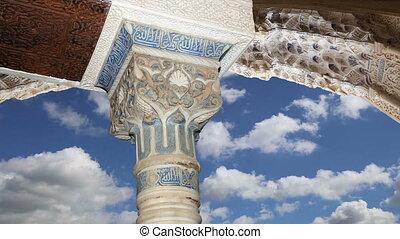 Alhambra--Granada, Spain - Arches in Islamic (Moorish) style...