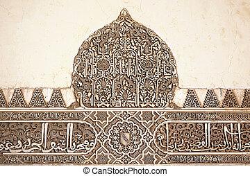 alhambra, lättnad