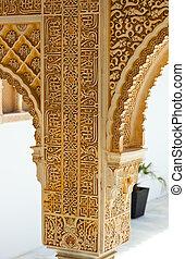 Alhambra of Poble Espanyol in Palma de Mallorca.