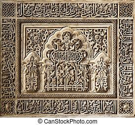 alhambra, pared, detail2