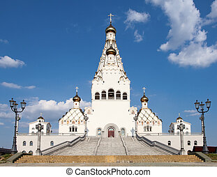 """All Saints church - """"All Saints"""" church in Minsk, Republic ..."""
