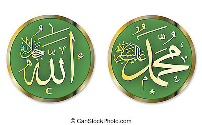 Allah - Allah, the name God as in said in Turkish and Arabic...