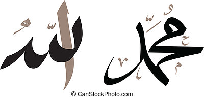Allah and Mohammad Calligraphy - Isolated vector artwork of...