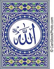Allah Arabic calligraphy - God, islamic ornament frame