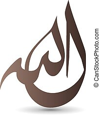 Allah calligraphy - Classic style Arabic calligraphy of the...