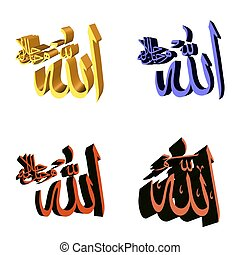 Allah in Arabic script color