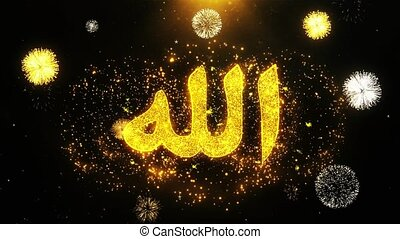 Allah, islam, muslim, god, religion Icon on Firework Display...