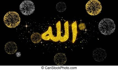 Allah, islam, muslim, god, religion Icon on Glitter Golden...