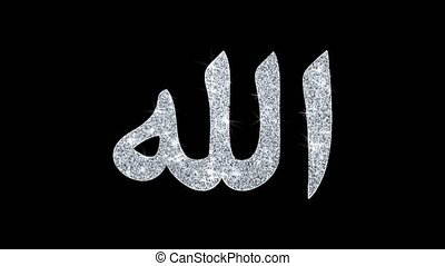Allah, islam, muslim, god, religion Icon Shining Glitter...