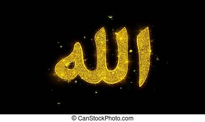 Allah, islam, muslim, god, religion Icon Sparks Particles on...